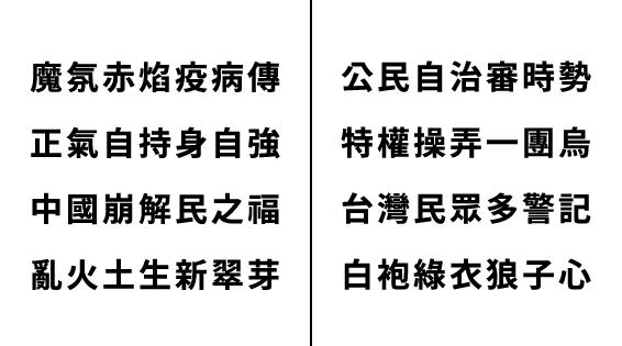來自台灣神的心得啟示(214)