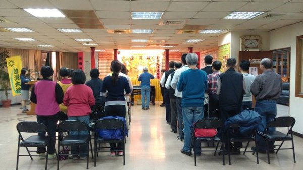 03-12 Northen Taichung Tati(Daixde) Branch - Ritual Prayer for Safty and Happiness