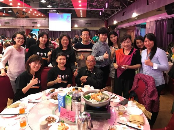 12-02 TAUP(Taiwan Association of University Professors) Thanksgiving Fundraising Dinner